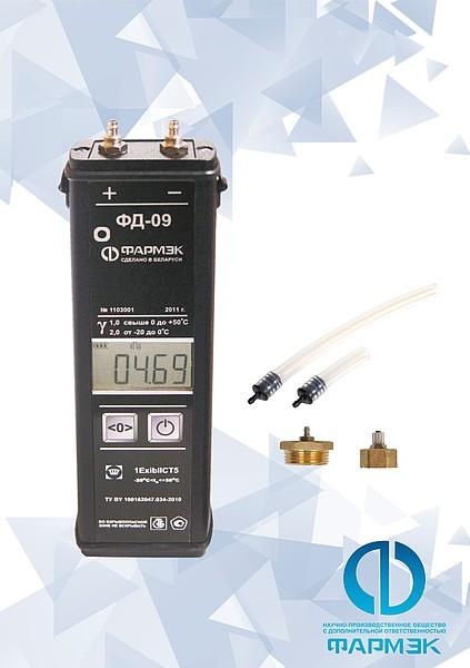 Измеритель давления газа ФД-09